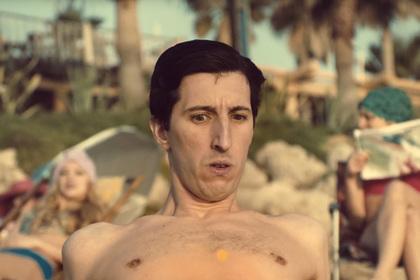 Pornhub поможет мужчинам скрыть возбуждение напляже