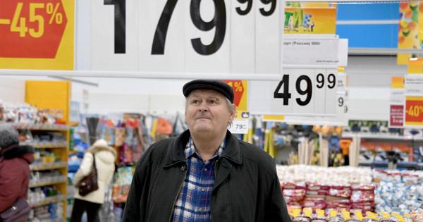 Всяправда оскидках всупермаркетах